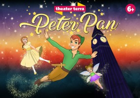 Peter Pan (try-out) (6+)